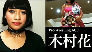 Hana Kimura Tribute Pt. 6 Japan Wrestling Hana vs. Kyoko Mother vs Daughter