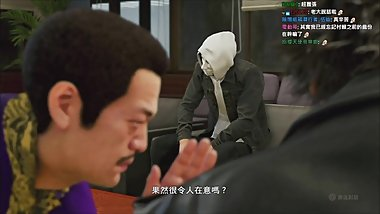 【好色龍】審判之眼:死神的遺言 16-That's how mafia works20190113