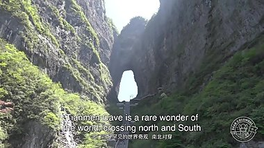 Tianmen Mountain Travel Guide  Travel Guide China