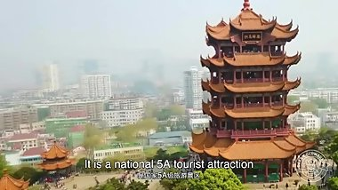 Wuhan Travel Guide  Travel Guide China
