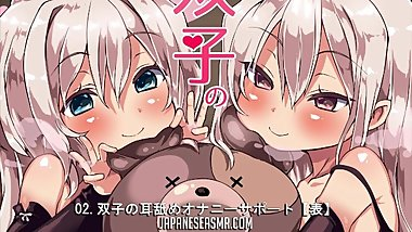 Ear Licking FapSupport of Twins Who Are Generous on Surface